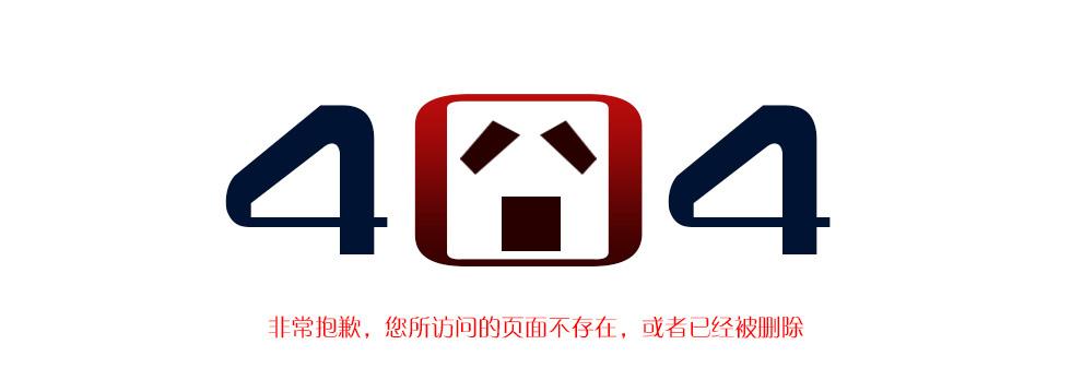 logo logo 标志 设计 矢量 矢量图 素材 图标 980_348